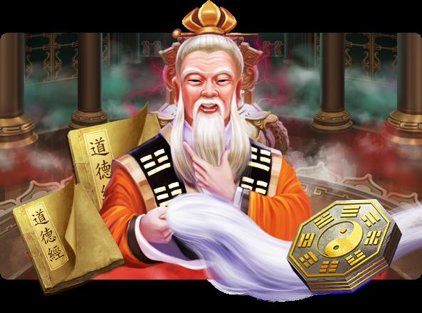 Tai Shang Lao Jun คาสิโนสล็อตที่เล่นเมื่อไหร่ก็ทำให้นึกถึงการปรุงยาแบบโบราณ