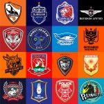 ทีมไทยลีก วิเคราะห์ฟันธง เกมไทยลีกนัดที่ 9 คู่วันอาทิตย์ 18 ต.ค. 63
