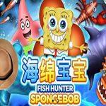 เกมยิงปลา FISH HUNTER SPONGEBOB SPONGEBOB เกม คาสิโนออนไลน์ ที่มาแรงเห่งปี 2020 อย่าพลาดเด็ดขาด!!