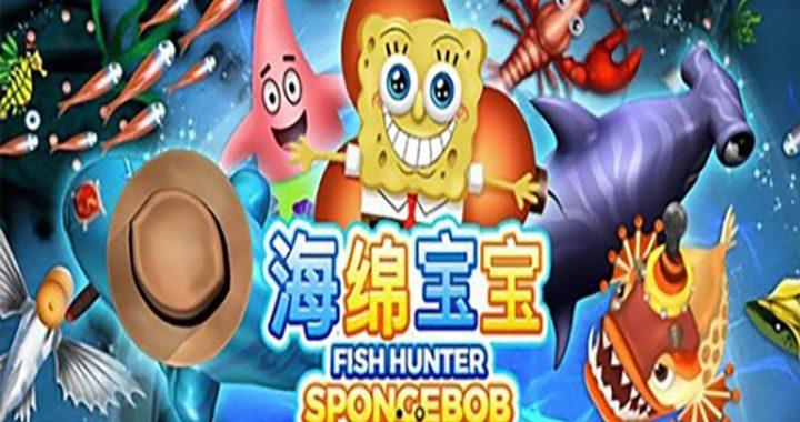 เกมยิงปลา FISH HUNTER SPONGEBOB