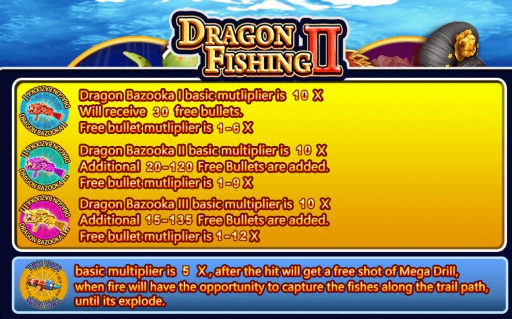 เกมยิงปลา ราชามังกร 2