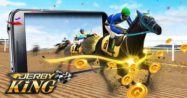 เกมแข่งม้า