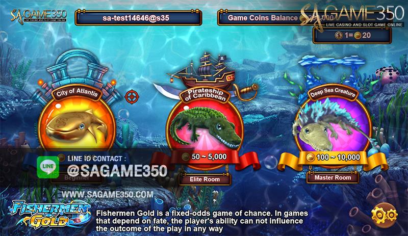 สูตรการเล่นเกมยิงปลา