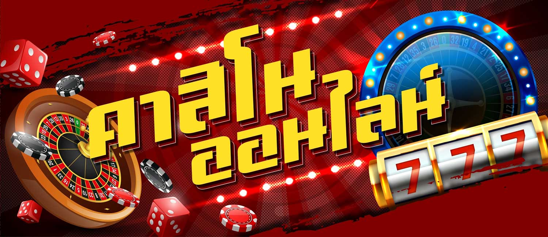 Direct website casino